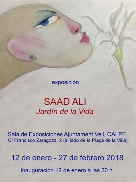 Sala de exposiciones Ajuntament Vell Calpe Spain